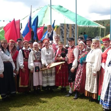 Estontsõ – molodtsõ!*