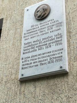President Konstantin Pätsi mälestustahvel Ufas