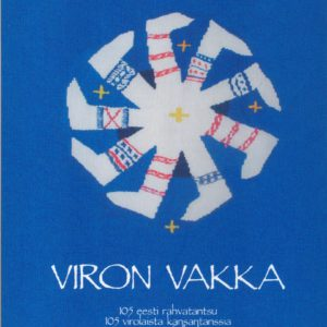 """""""Viron vakka"""" DVD"""